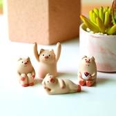 創意可愛豬卡通小動物少女心汽車內擺件創意夾名片桌面擺設裝飾品居享優品