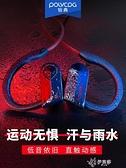 鉑典適用于huawei/華為無線運動藍芽耳機雙耳P20 P30Pro掛脖式 【快速出貨】