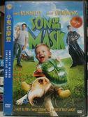 影音專賣店-G11-009-正版DVD*電影【小鬼也摩登】-傑米甘迺迪*亞倫康寧*翠拉霍華