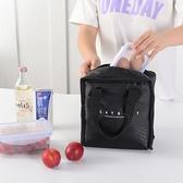 收納袋 保冷袋 手提 飯盒袋 現貨 便當包 收納袋 野餐 簡約正方保溫便當袋(短)【L013-2】慢思行