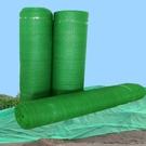 遮陽網-綠色遮陽網防曬網加密加厚遮光隔熱...