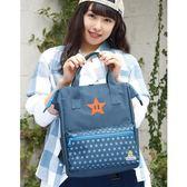 後背包日本雜志款可愛星星刺繡圖案兩用手提包後背包雙肩背包【全館免運】