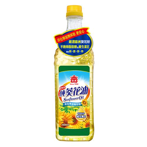 義美100%純葵花油1000ML【愛買】