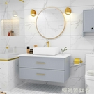 輕奢北歐衛浴室櫃組合洗手洗臉洗面池現代簡約衛生間洗漱台盆廁所MBS「時尚彩紅屋」