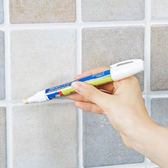 【11月萊這199免運】TILE MARKER 瓷磚縫補漆筆 瓷磚修復筆 補牆筆