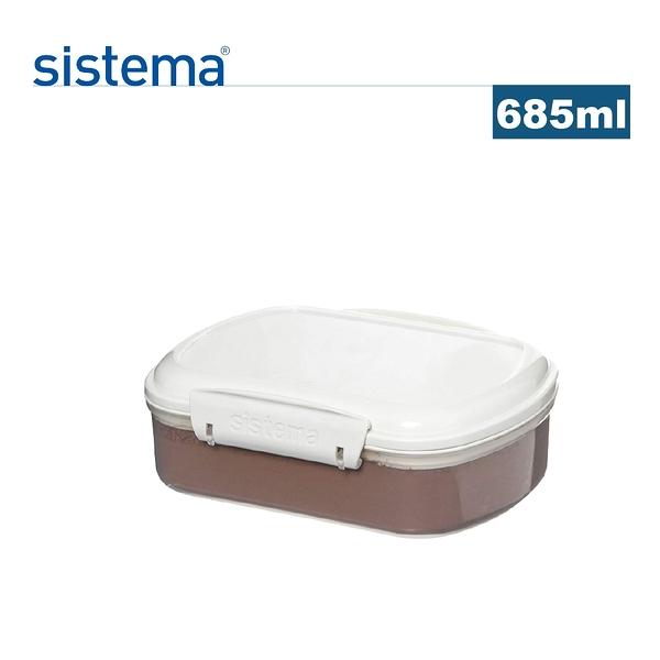 【sistema】紐西蘭進口BAKE IT系列扣式保鮮盒(685ml)