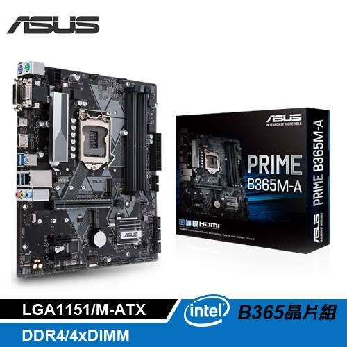 【ASUS 華碩】PRIME B365M-A 主機板