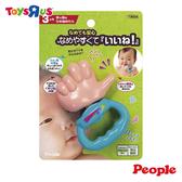 玩具反斗城    【People】新一級棒ㄋㄟ