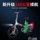 正步摺疊電動自行車鋰電池助力代步電瓶單車...