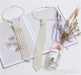 高端版手工編織串珠平頭型鏤空 復古珍珠領帶搭配襯衫假領子 設計師生活百貨