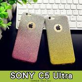 E68精品館 閃粉閃鑽 漸層 透明殼 SONY C5 Ultra?磨砂 粉鑽 手機殼保護殼保護套 超薄 軟殼 E5553