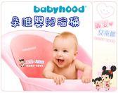麗嬰兒童玩具館~babyhood 朵唯嬰兒浴桶.初生兒寶寶浴桶.(果粉/天藍)