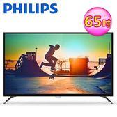 【Philips 飛利浦】65型 4K聯網顯示器+視訊盒 65PUH6082 (含運無安裝)