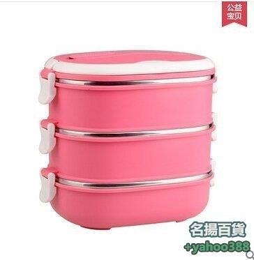 不二561唐貴妃不銹鋼保溫飯盒便當盒大容量多層學生白領商務保溫桶盒提鍋 (三層