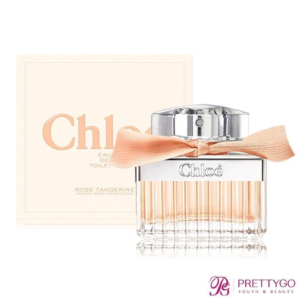 Chloe 沁漾玫瑰女性淡香水 Rose Tangerine(30ml) EDT-公司貨【美麗購】