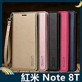 Xiaomi 小米 紅米機 Note 8T Hanman保護套 皮革側翻皮套 隱形磁扣 帶掛繩 支架 插卡 手機套 手機殼