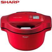 2019年02/26前限期優惠價! SHARP 夏普 1.6L 0水鍋無水鍋 KN-H16TA 日本製造