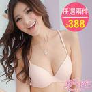 *╮粉紅拉拉【PAE847】繽紛艷夏馬卡龍→無痕、素面、超舒適‧日系柔滑牛奶絲內衣褲組。粉色