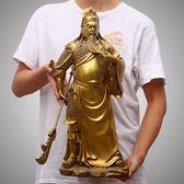純銅招財關公財神銅像擺件 大刀關羽關二爺