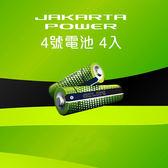 4號電池 一組4入 AAA電池 環保碳鋅乾電池 乾電池 電池