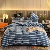 珊瑚絨床罩四件套法蘭絨雙面被套法萊絨加厚【小獅子】