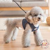 牽繩狗狗牽引繩鏈子寵物用品泰迪比熊法鬥中小型犬遛狗背心式胸帶項圈 全館免運