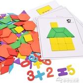 智力兒童拼圖玩具2-3-4-5-6歲男女孩早教益智木質七巧板寶寶拼板 夢想生活家