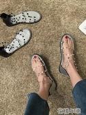 涼鞋女新款夏季韓版仙女風學生時尚網紅鉚釘平底露趾羅馬女鞋 花樣年華 花樣年華