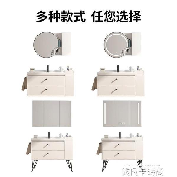 北歐實木浴室櫃組合落地式小戶型衛生間洗手台池洗臉盆櫃組合圓鏡QM 依凡卡時尚