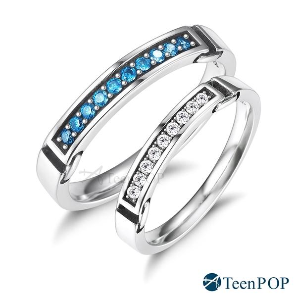 純銀戒指 對戒 ATeenPOP 925純銀 刻骨銘心 情人節禮物 聖誕禮物 送刻字 單個價格