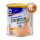 亞培 倍力素 癌症專用營養品 380g (4入)【媽媽藥妝】香橙口味