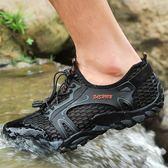 溯溪鞋男速干涉水鞋夏季大碼網鞋戶外鞋兩棲登山鞋男士防滑釣魚鞋 星河光年