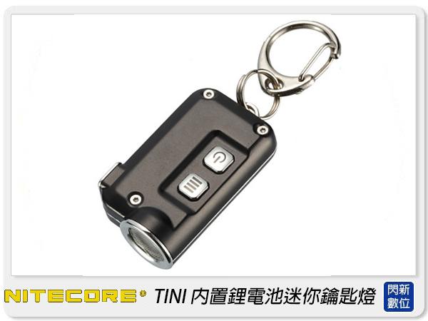 NITECORE 奈特柯爾 TINI 內置鋰電池迷你鑰匙燈 戶外 露營 黑/灰(公司貨)