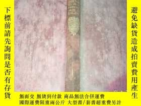 二手書博民逛書店the罕見country doctor (鄉村醫生)英文原版老書Y16595 巴爾紮克