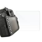 ROWA JAPAN 相機螢幕 鋼化玻璃保護貼 for Canon 6D 專用