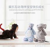嬰兒安撫巾毛絨手偶玩具布藝玩偶0-1歲寶寶入口可咬口水巾陪睡巾  麥琪精品屋