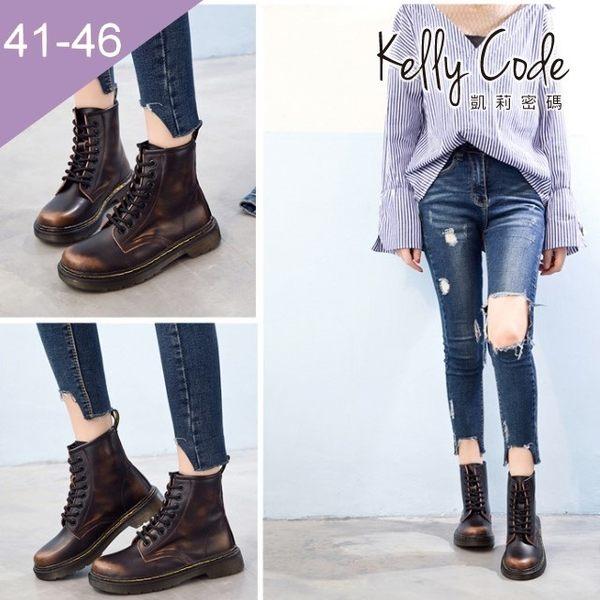 大尺碼女鞋-凱莉密碼-街頭經典時尚真皮8孔馬汀綁帶短靴3cm(41-46)【JM708-17】擦色棕