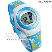 JAGA 捷卡 色彩繽紛花漾年華多功能電子錶 保證防水/可游泳 冷光 學生錶/童錶 M1062-DE(白藍)