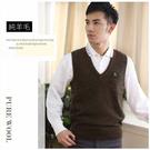 【大盤大】(V6-865) 可可 100%純羊毛 V領背心 零碼出清 保暖 內搭 套頭 男 女 防縮毛衣 西裝 辦公室
