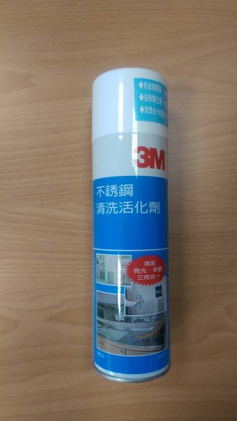 3M不銹鋼清洗活化劑