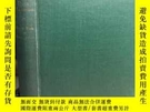 二手書博民逛書店1935年罕見A DISCIPLE OF DOM MARMION 宗教類Y411026 DOM PIUS SA