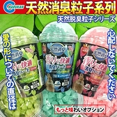 【培菓幸福寵物專營店】 日本《Marukan》小動物用消臭粒子(多種香味)-200g