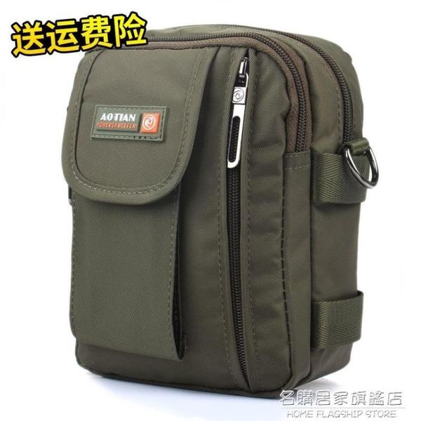 迷你男士小包包單肩斜背包穿皮帶腰包多功能休閒運動掛包小背包男 名購新品