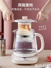 養生壺 小熊燕窩養生壺1.5L升家用多功能辦公室mini小型煮茶器玻璃養身壺 MKS韓菲兒