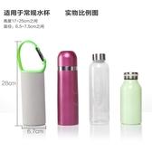 通用隔熱防燙玻璃杯水杯子杯袋保護套500ml保溫杯杯套水壺套