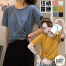 EASON SHOP(GQ1047)實拍糖果色側邊扭結短版露肚臍合身貼肩圓領短袖素色棉T恤女上衣服閨蜜裝內搭黃黑