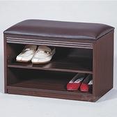 【水晶晶家具/傢俱首選】CX1627-11 賓特利60公分座鞋櫃