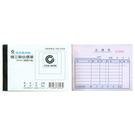 CHA SHIN 加新 2N5091 非碳橫三聯估價單(50組)  93x133mm