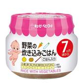 日本 KEWPIE PA-77 野菜炊飯泥 70g (7個月以上適用)