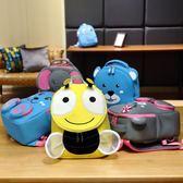 防走失背包嬰幼兒園書包1-3-6歲兒童雙肩包